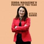 zinda1